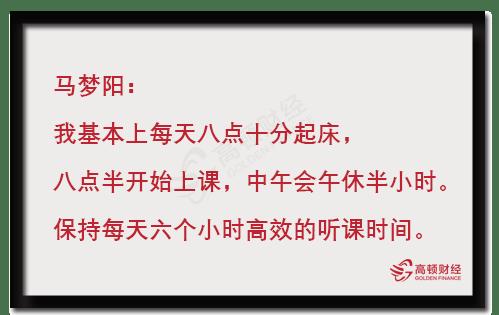 53岁李若彤、33岁赵丽颖健身照曝光,普华永道审计师三年拿下两张CPA:自律才是人生最大的捷径! 动作教学 第14张