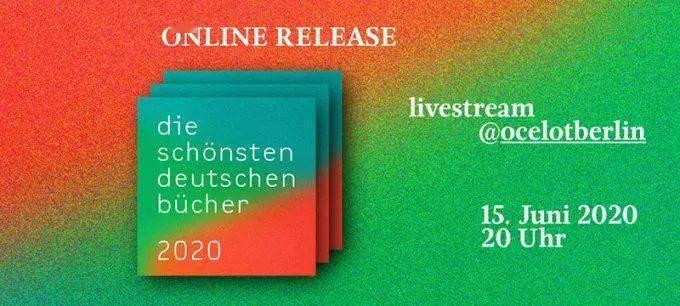 揭曉 | 2020德國最美的書25本獲獎作品欣賞
