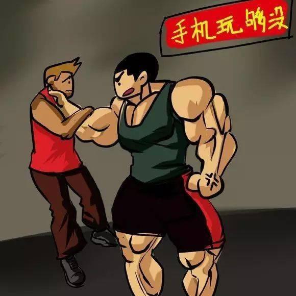 女生占器械被男生暴打,引网友争议!! 锻炼方法 第19张