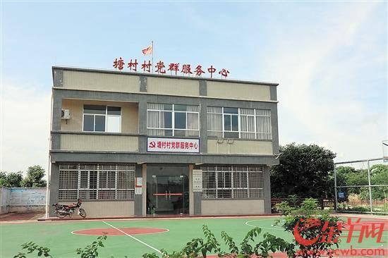 【脱贫攻坚】阳江阳西县塘村村:引进火龙果产业贫困村美丽蝶变