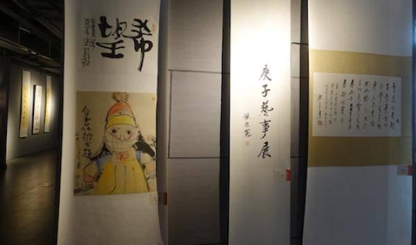 """""""庚子艺事展"""":从尚长荣韩羽到九龄学生,以艺事记录疫事"""