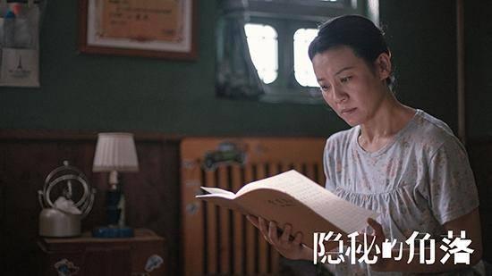 """《隐秘的角落》豆瓣9分刘琳被赞""""订书机式演技"""""""