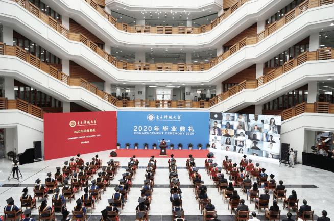 电子科技大学举行2020年毕业典礼曾勇校长寄语毕业生