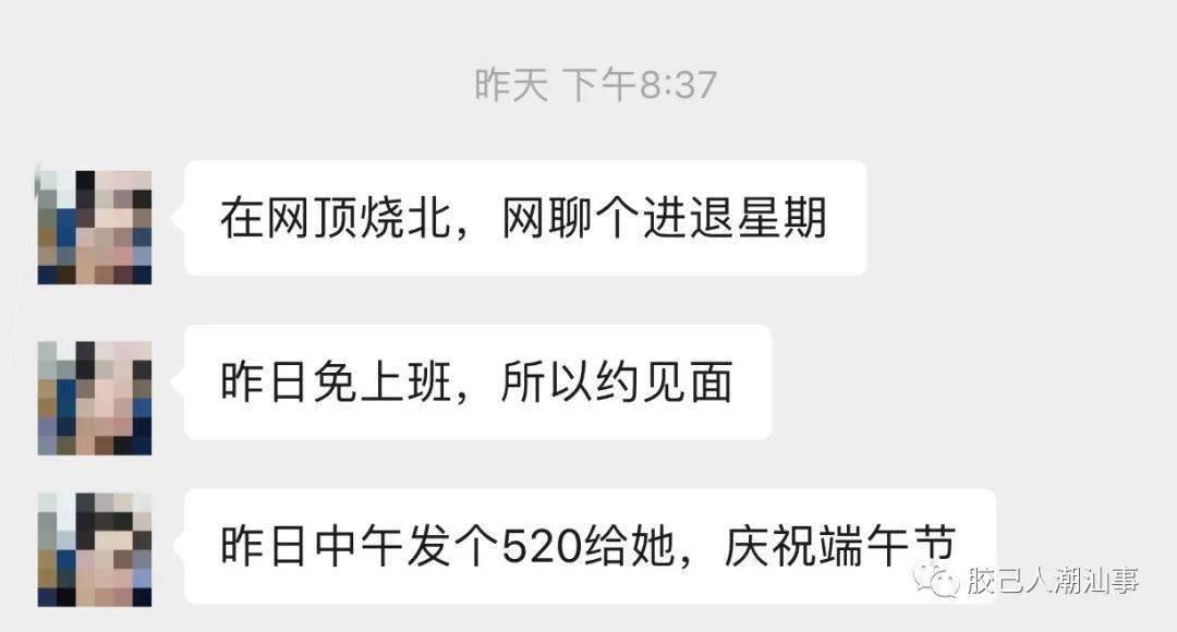 网曝: 潮汕三婚女子要十八万彩礼,十二件金!还要求支付宝转账图片
