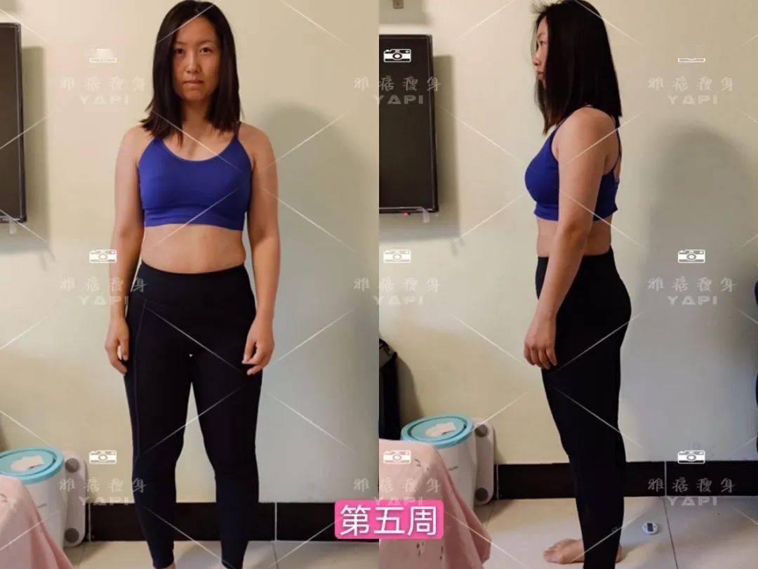 瘦身12斤的生活美好太多,除了变美还能享受美食 增肌食谱 第19张