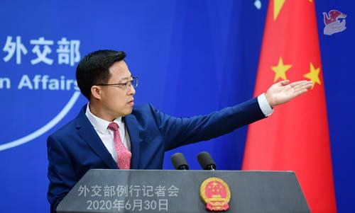 日本官员就香港国安法发表消极言论 外交部表明