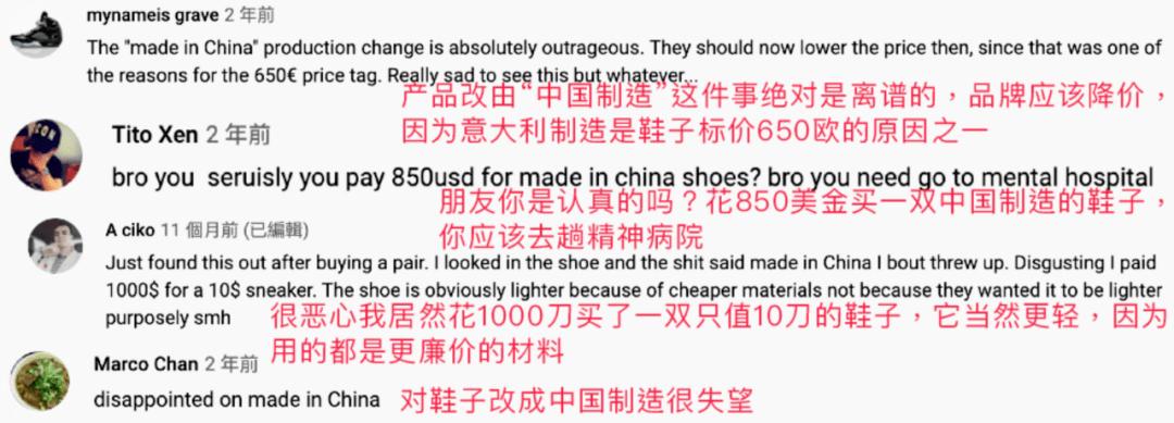 离不开的同时又瞧不起:有些人对中国制造就如此双标?