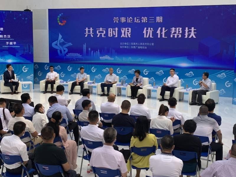东莞常务副市长:全市经济开始全面复苏!