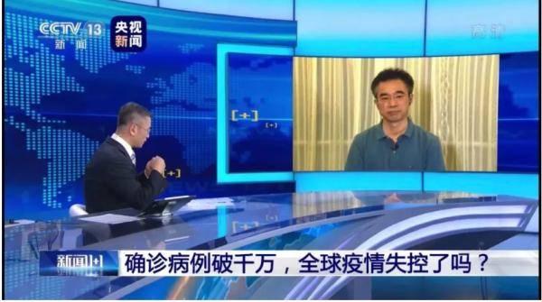 上海新增3例境外输入,1例关联病例;未来一周左右,北京病例或清零,最新疫情通报→