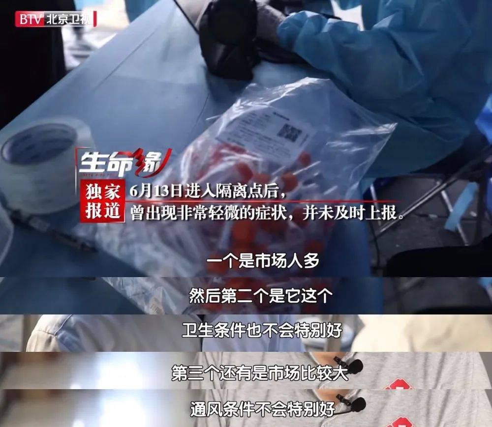 恒耀注册北京一隔离点集体感染原因揭开:隔离者因症状轻微未及时上报