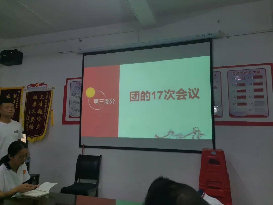 陇西文峰逍遥巷图片