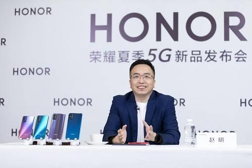荣耀总裁赵明:5G手机正向四至六线市场下沉
