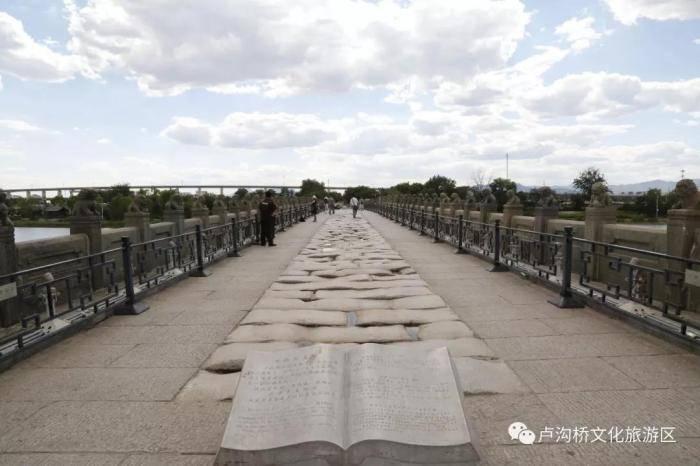 卢沟桥景区7月7日临时关闭 7月8日恢复开放