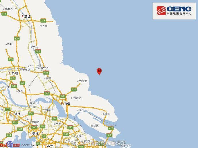 江苏南通市如东县海域发生3.0级地震 震源深度14千米