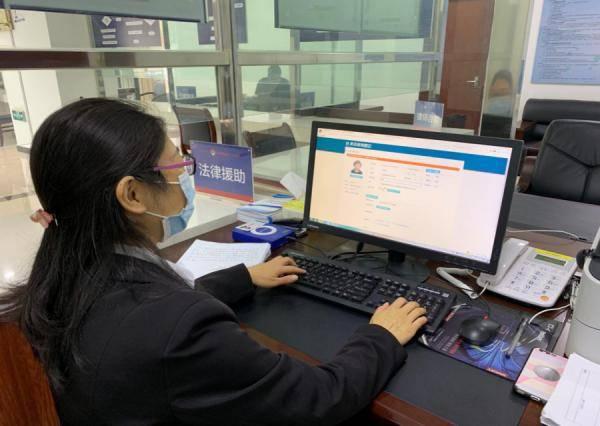 """好消息!云南省法律援助各项业务全面推行""""线上办"""""""