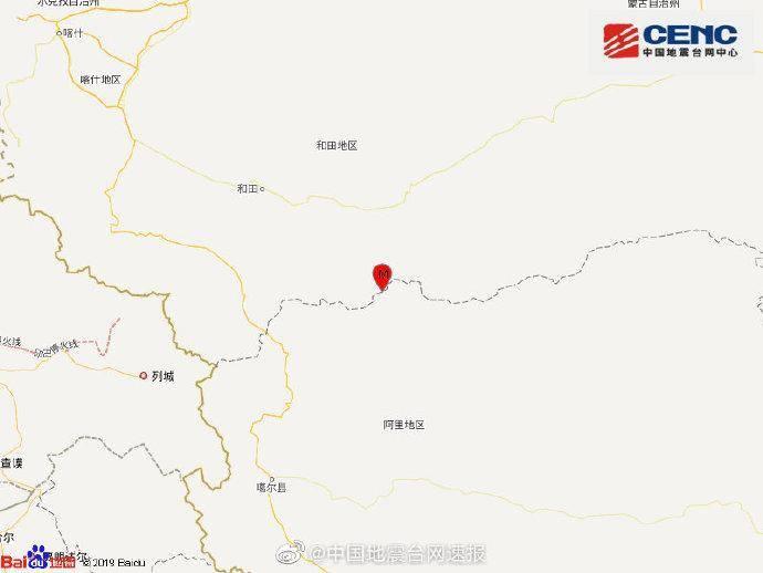 新疆和田地区于田县发生4.1级地震 震源深度10千