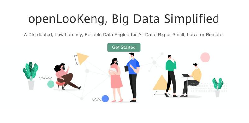 华为宣布开源数据虚拟化引擎openLooKeng,可用于改善大数据的易用性