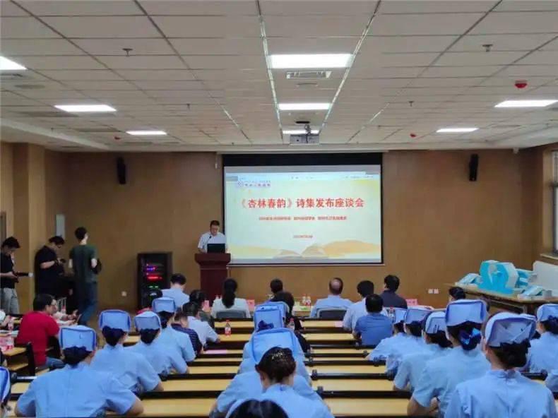 郑州首部讴歌卫生健康系统抗疫情新风貌诗集发布