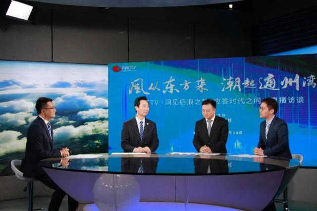 """江苏长江经济带研究院:系统把脉江苏发展中的""""长江""""机遇"""