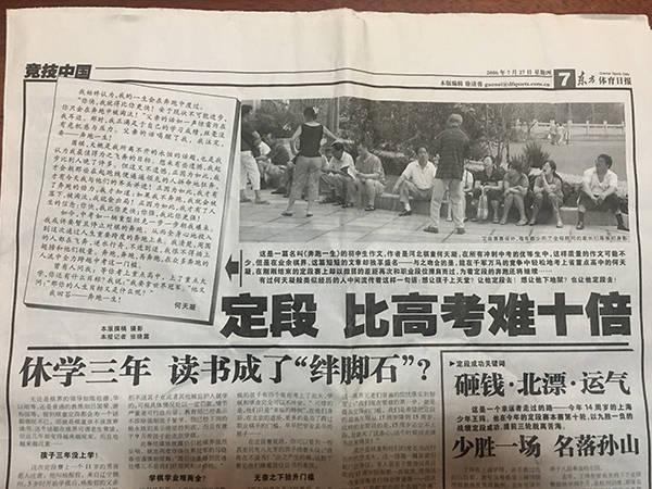 """八段棋手一""""跳""""后,中国职业围棋之路是否该有一""""退"""""""