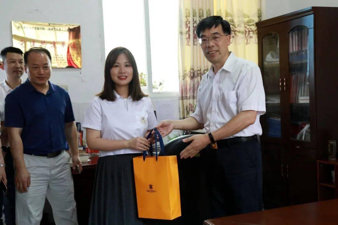 浙江理工大学赴金口河区开展考察交流活动。