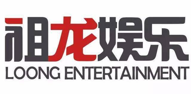 祖龙娱乐拟香港挂牌上市,背靠完美+腾讯如何书写港股故事?