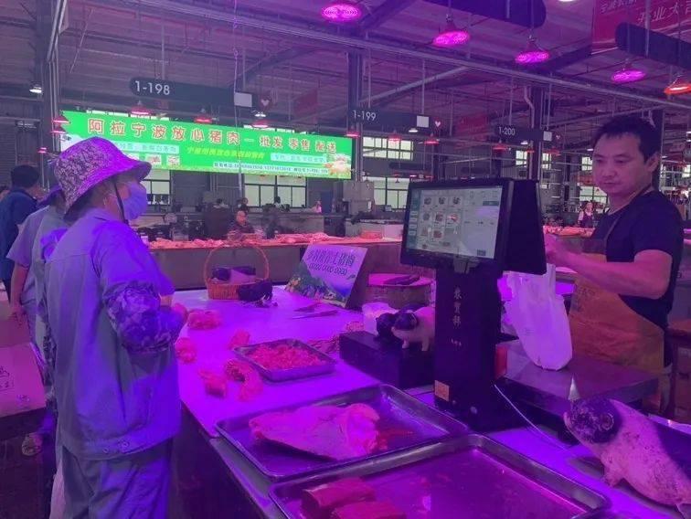 <strong>一站式购物!宁波蔬菜批发市场和肉类、</strong>