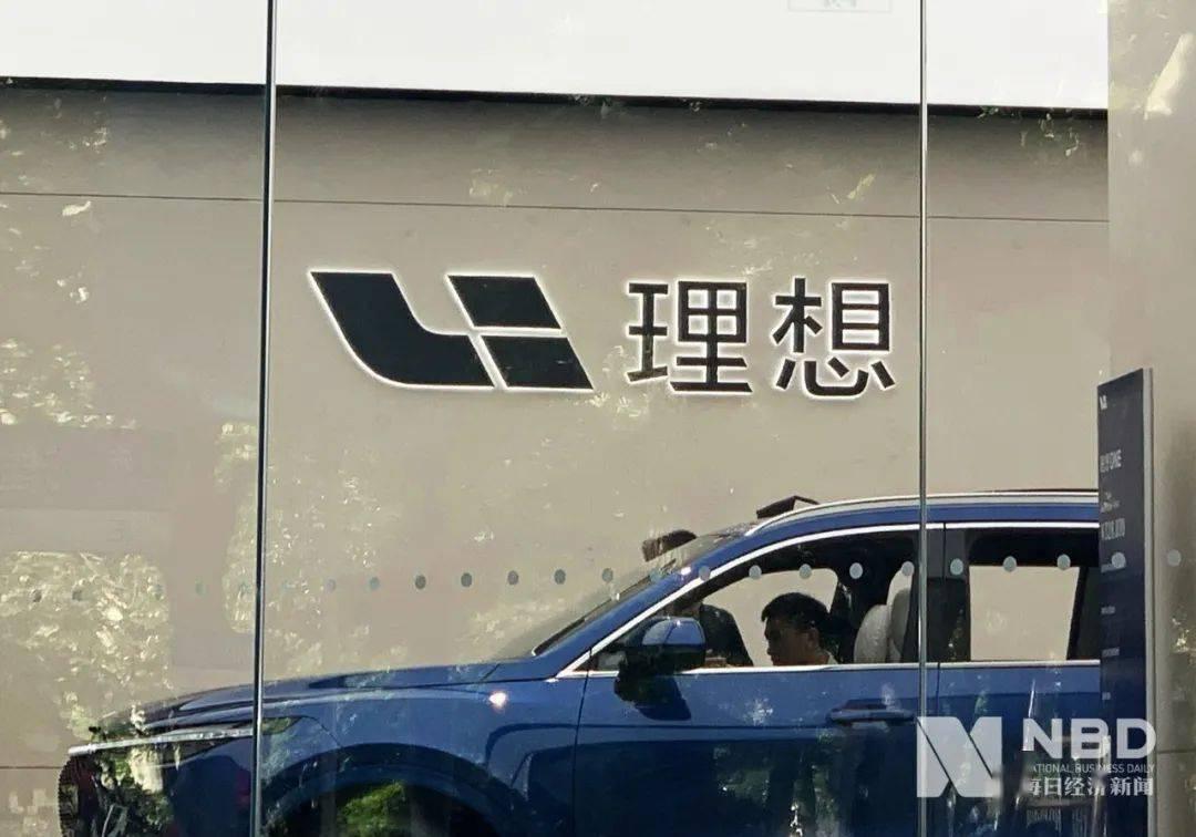 半年卖出一万辆,两年巨亏近40亿,王兴投资的造车新势力也要上市