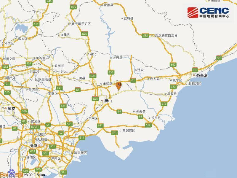 河北唐山发生5.1级地震,北京有震感