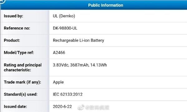 iPhone 12电池曝光:容量大幅缩水,续航没救了?