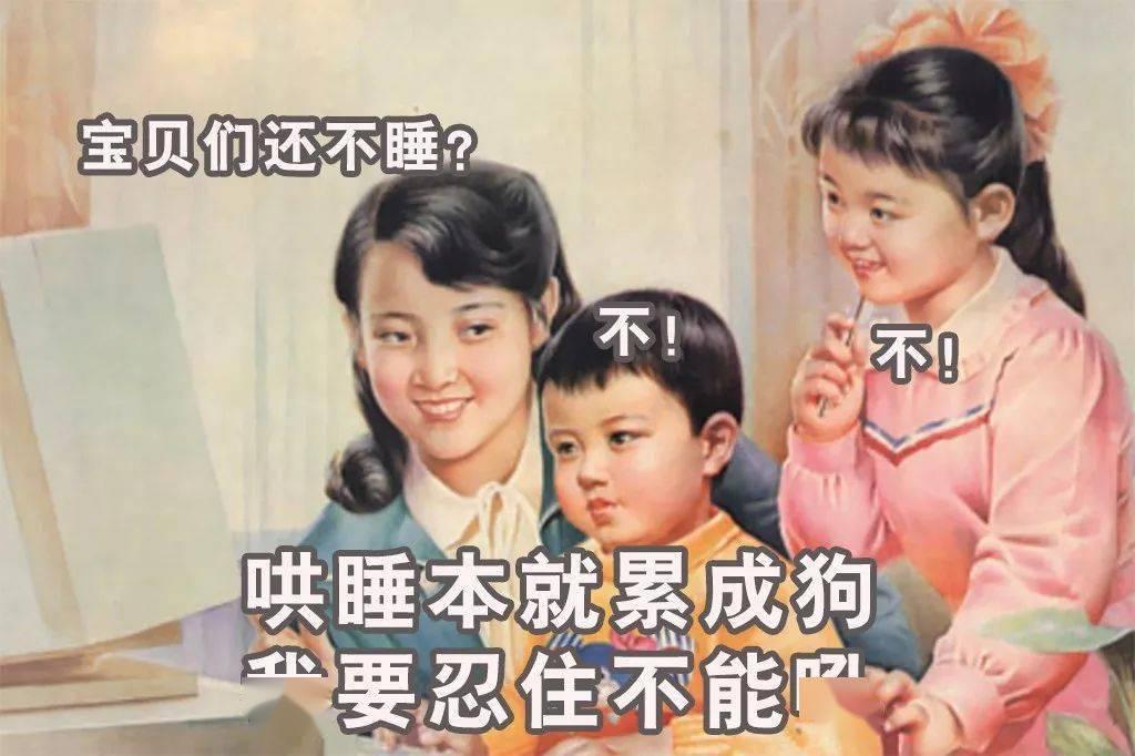 二胎老母亲生存图鉴:如果能重来,绝不生俩孩