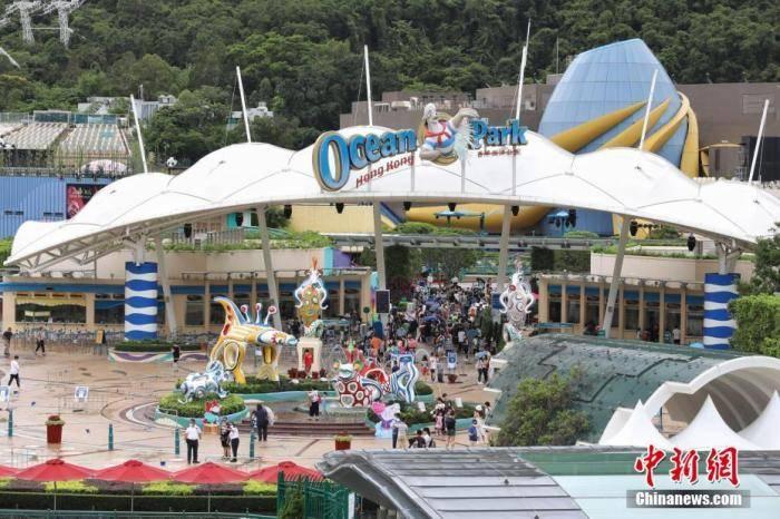 香港海洋公园明天起暂停开放