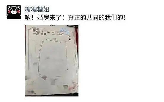 《【天游平台注册网址】Doinb上海住房面积上千平方,Doinb:我太爱中国了》