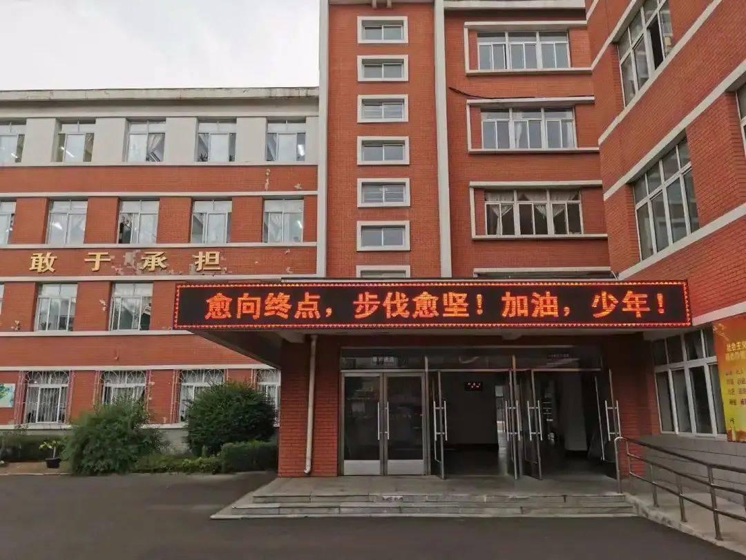 鞍山师范学院宿舍