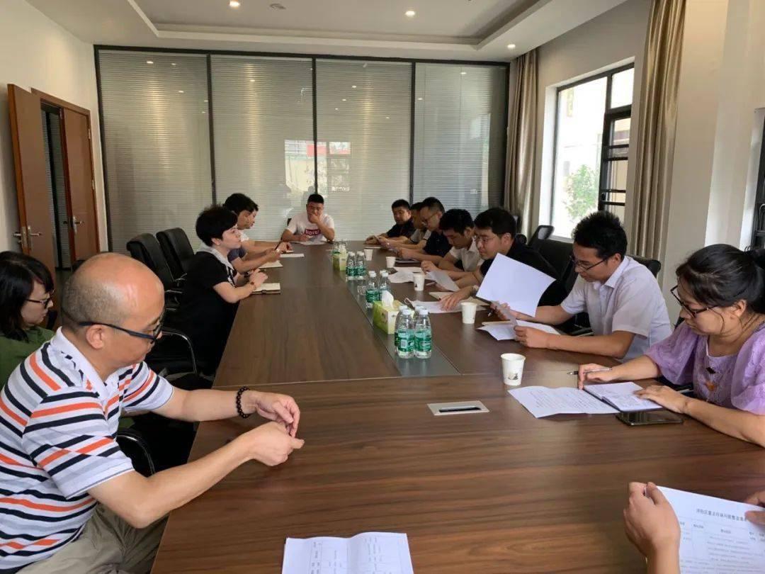 市生态条件局党委副书记、副局长刘奇带队督查浔阳区环保督察