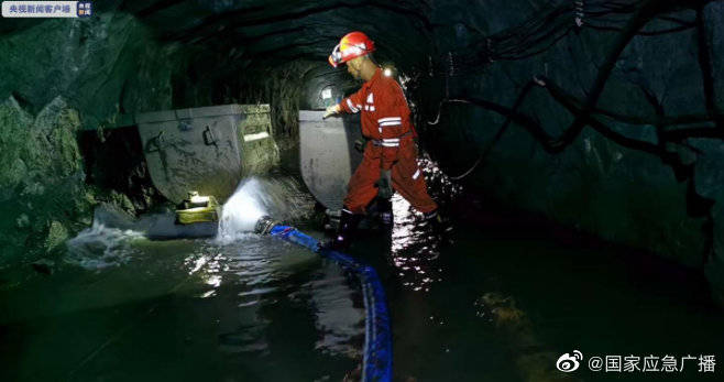 权属|四川大竹观音煤矿涌水事故 目前暂无人员伤亡