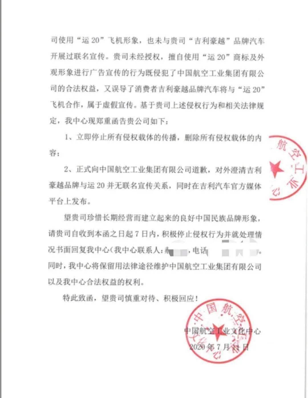 女儿要离婚,女婿一天报警7次!杭州一丈母娘伤透了脑筋