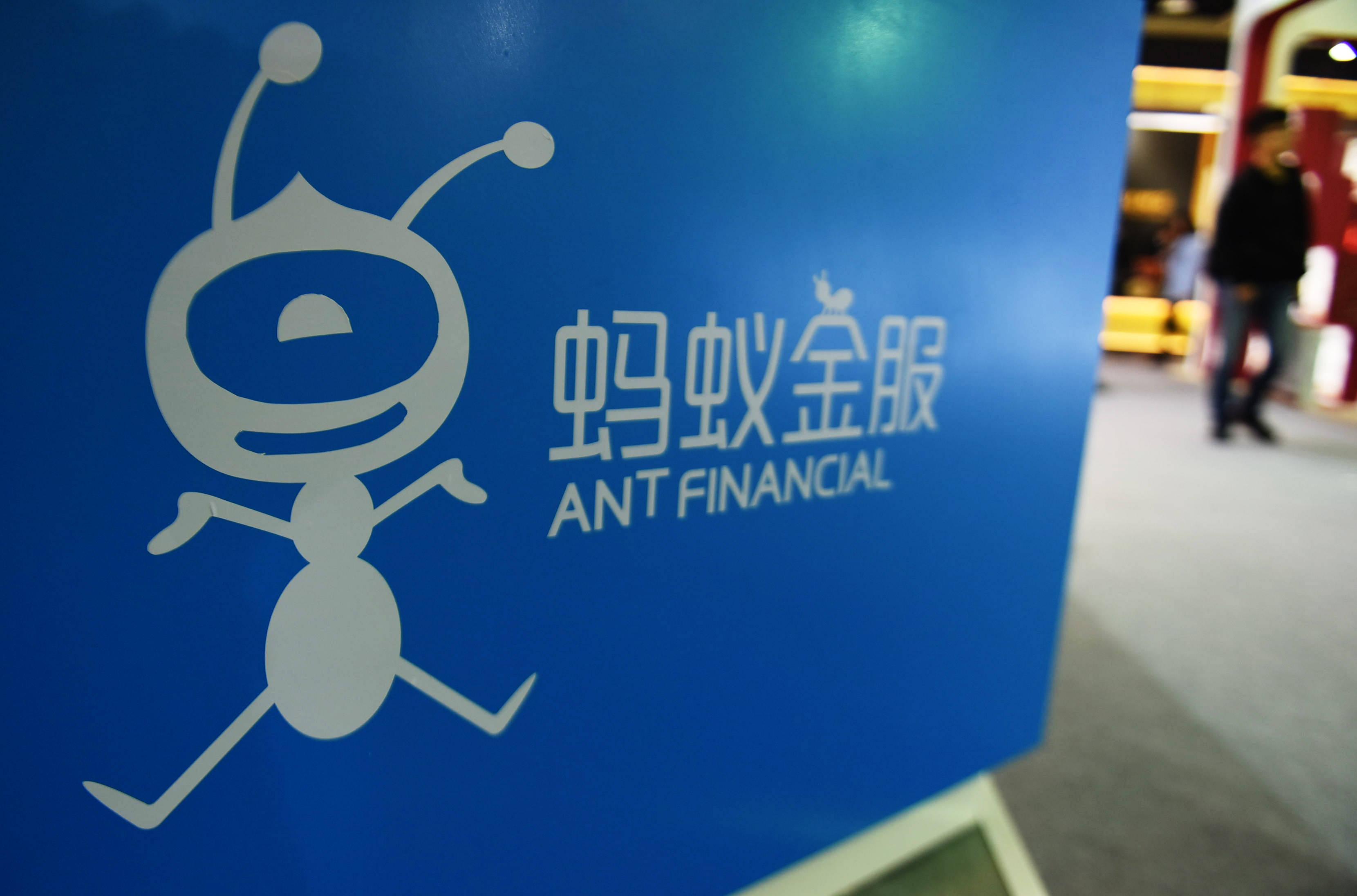 蚂蚁集团为什么支付100多亿从阿里巴巴集团买回自己的专利?