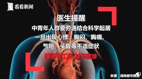 警方通报辽宁鞍山杀妻案告破 曾悬赏30万元抓捕嫌疑人