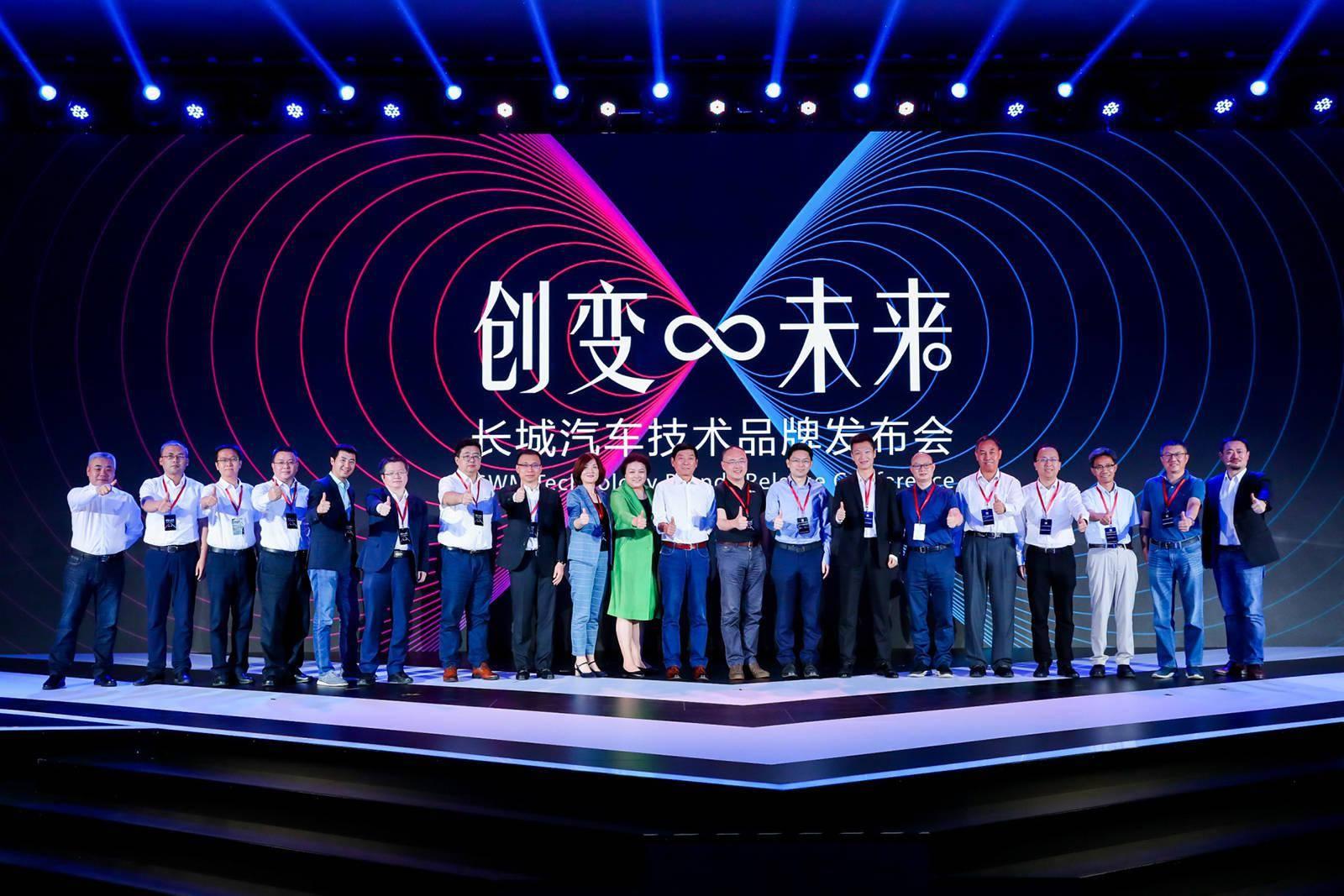 """长城汽车发布""""柠檬、坦克、咖啡智能""""三大技术品牌,向全球化科技出行公司转型"""