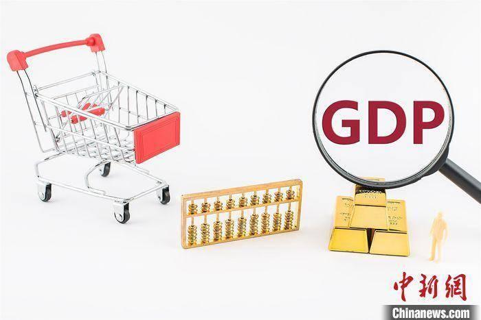 经济半年报14省份gdp增长_25省份公布经济半年报 14省份GDP增长由负转正