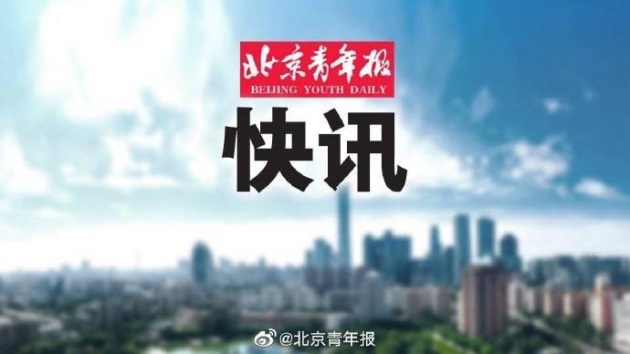 2020年北京高考分数线出炉 !本科普通批:436分
