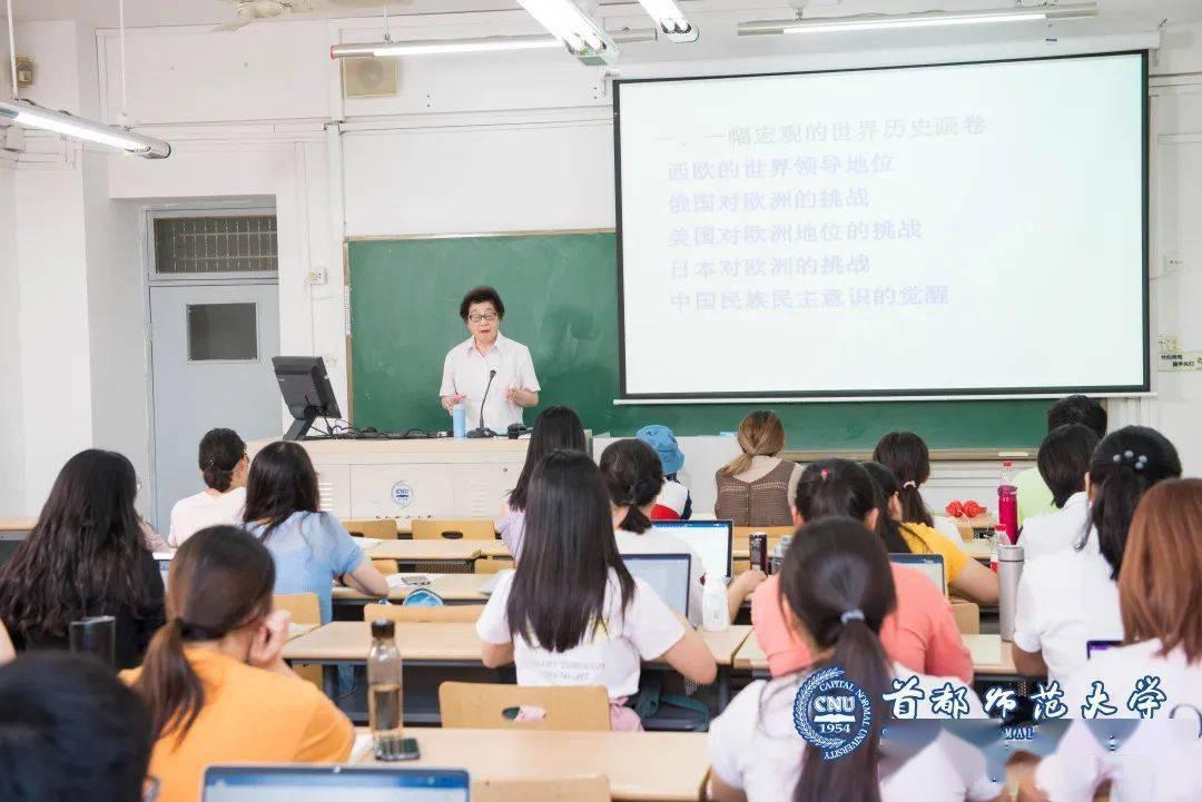 【高招特刊】在首都师大能跟随哪些大牛老师学习?2020小可爱,快来报考了!