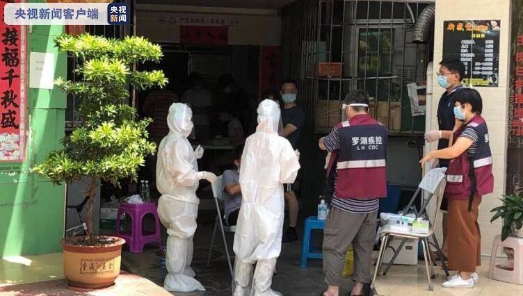 深圳已确认9名确诊港籍司机密接者,暂无新增病例