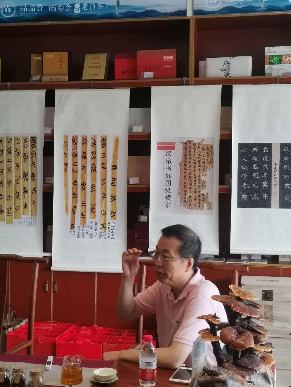 汉字演变书法展:将汉字研究与书法艺术相结合