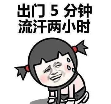 """头顶骄阳,脚踩热土!致敬高安""""城市美容师""""!"""