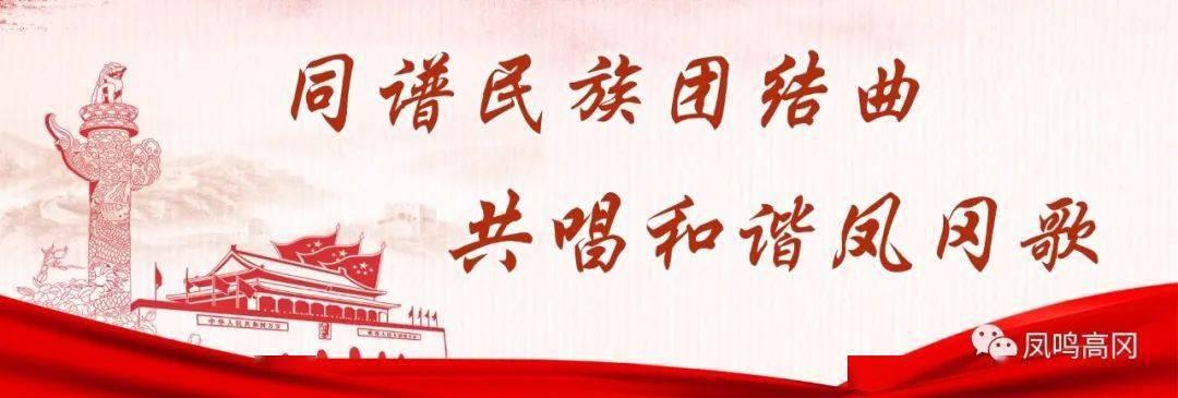 火狐体育app| 【视频新闻】何坝镇:发挥大户引领作用  连续牢固蚕桑工业