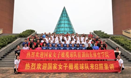 国家女子橄榄球队、国家女子水球队驻训山东体育学院-od体育手机登录(图1)