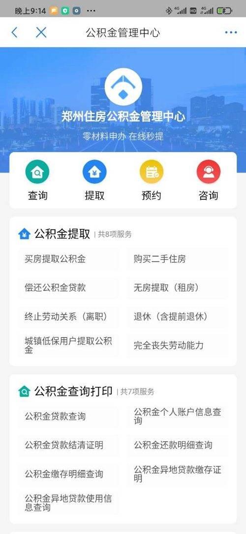 明祖陵地宫从共享机床到数据开放 共享经
