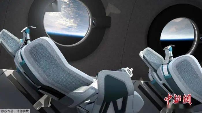 享受舒适的太空风景吗?维珍银河明目张胆的飞